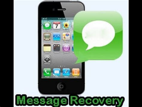 How to retrieve deleted text messages from iPhone 6/5S/5C